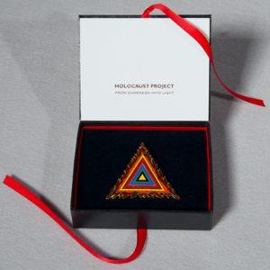 Holocaust Project logo pin & pendant