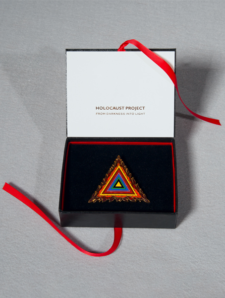 Holocaust Project logo pin & pendant