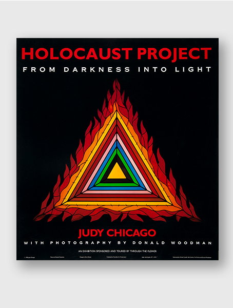 Holocaust Project Logo poster