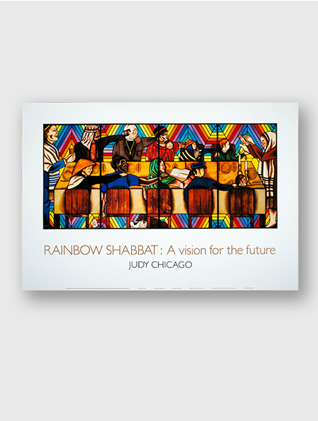 Rainbow Shabbat: A Vision of the Future, from the Holocaust Project, poster SIGNED!