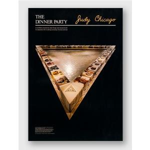 The Dinner Party poster - University of Houston, TX